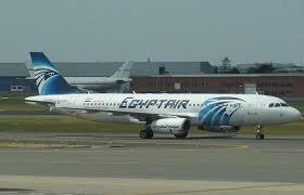 bureau egyptair egyptair fined 140 000 for sudan airways leases the afritraveller