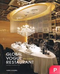 successful restaurant design book durocherreginabaraban design