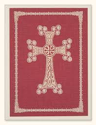 armenian crosses armenian cross design laser engraved card