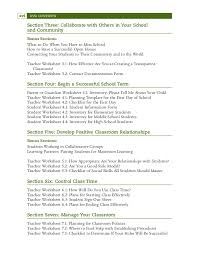 the first year teacher u0027s survival guide