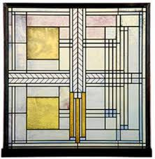 Willits House Stained Glass Panel Best Price Frank Lloyd Wright Willits House