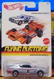 nissan skyline quilt covers toys u0026 hobbies cars trucks u0026 vans find mattel wheels