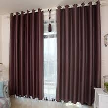 Turquoise And Brown Curtains Turquoise And Brown Curtains