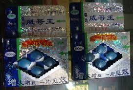 jual obat kuat viagra china original di pekanbaru riau toko obat