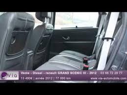 siege auto isofix renault vente diesel renault grand scenic iii 2012