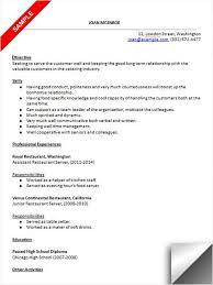 restaurant server resume restaurant server resume sle resume exles
