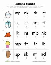end blends worksheet education com