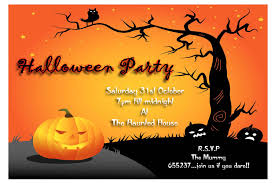 funny halloween party invitations halloween party invitation