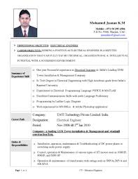 Resume Job Responsibilities Examples by Sample Resume For Summer Job Resume For Your Job Application