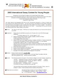 sample process essays children rights essay essay wrightessay cause and effect text analysis on hamlet process essay examples