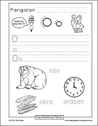 titik o filipino worksheets pinterest worksheets
