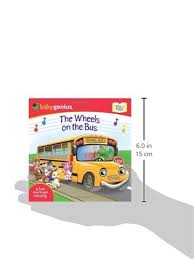 si e auto babybus amazon com the wheels on the sing n move book baby genius