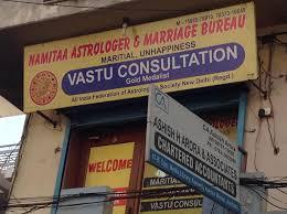 bureau avenue namita astrologer and marriage bureau photos kennedy avenue