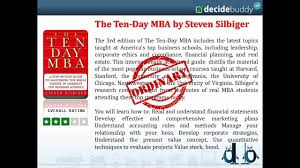 the ten day mba by steven silbiger review at decidebuddy com youtube