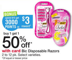 target black friday shaver coupon new 2 1 bic soleil shine razors coupon deals at target