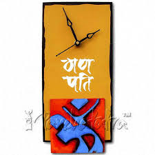 buy om aum clock for wall decoration online in india panchatatva