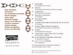 arbre canapas mountain records digital sleeves dizu plaatjies ubuntu the