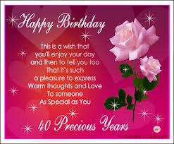 birthdays card fugs info