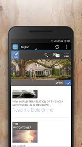 jw org app for android jw org 2017 1 0 apk android books reference apps