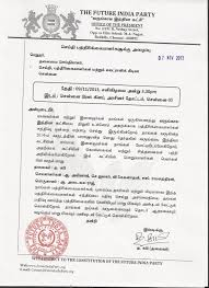 press meet invitation for official announcement on 09 11 2013
