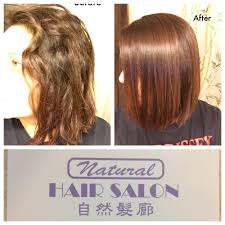natural hair salon 25 photos u0026 50 reviews hair salons 3254