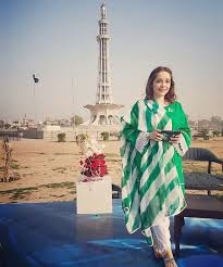 who celebrates 23rd march pakistan day