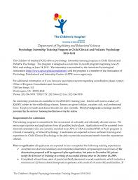 psychology internship cover letter 28 images psychology cover