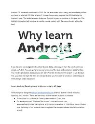 learn android development learn android development in just 60 days