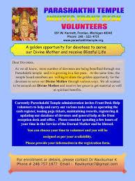 Front Desk Help Parashakthi Temple Invites Front Desk Volunteers On Sept 30