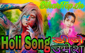 download mp3 muse ghus jaai muse pramod premi dj umesh mp3 biharitop in remix