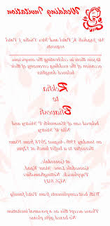 wedding invitation quotes and sayings wedding ideas toast words on wedding invitation card marriage