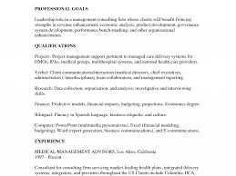 cover letter management consulting mckinsey cover letter