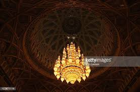 Sultan Qaboos Grand Mosque Chandelier Sultan Qaboos Mosque Stock Photos And Pictures Getty Images