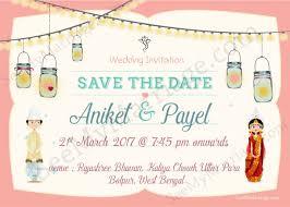 Wedding Invitation E Cards Bride Of Bengal U2013 A Cute Bengali Couple Theme Traditional Wedding