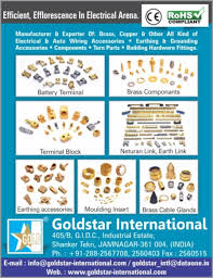 goldstar international unique yellow pages