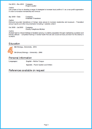 marketing cv sample example of a good cv