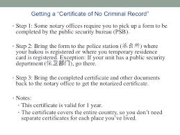 bureau notarial getting prc notarized documents for a u s immigrant visa application