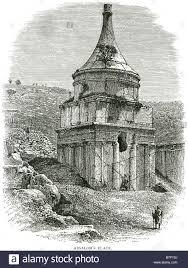 absalom u0027s place ruins temple god jesus bible holy testament old
