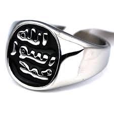 platinum rings for men in islam aliexpress buy size 7 15 muslim ring islamic shahada turkey