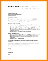 8 what u0027s a cover letter for a resume job apply form