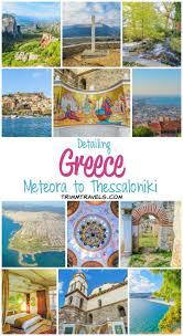 Meteora Greece Map by Detailing Greece Meteora To Thessaloniki