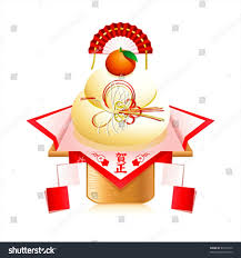 japanese new year decoration kagami mochi stock vector 89516722