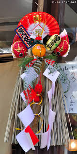new year traditional decorations traditional japanese new year decoration shimakezari japonská