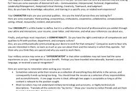 Retired Police Officer Resume Advantages Of Study Group Essay High Essay Contest 2005