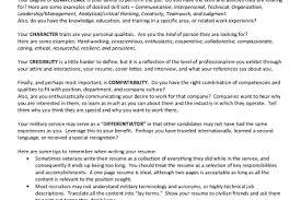 advantages of study group essay high essay contest 2005