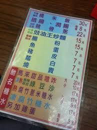 imprimante bureau vall馥 keung kee 強記美食 best glutinous rice supertaster mel