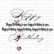 happy birthday cards best word birthday word png jacquie wa happy birthday birthday stuff