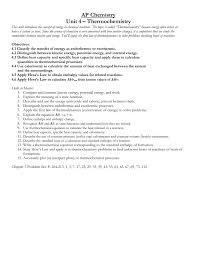ap chemistry unit 4 u2013 thermochemistry