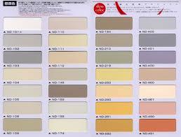 iiiro rakuten global market japan paint outside building