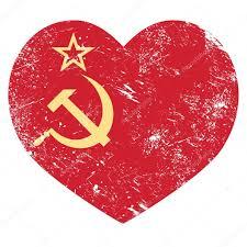 Communist Flag Russia Communism Ussr Soviet Union Retro Heart Flag U2014 Stock Vector